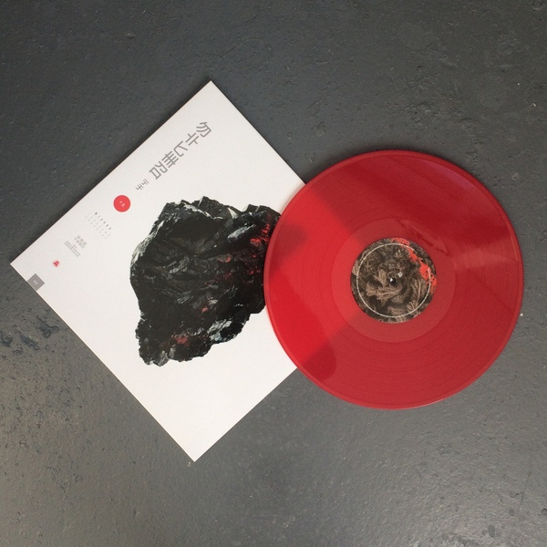 Adrian Michna Thousand Thursday Colored Vinyl