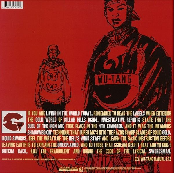 GZA -Liquid Swords