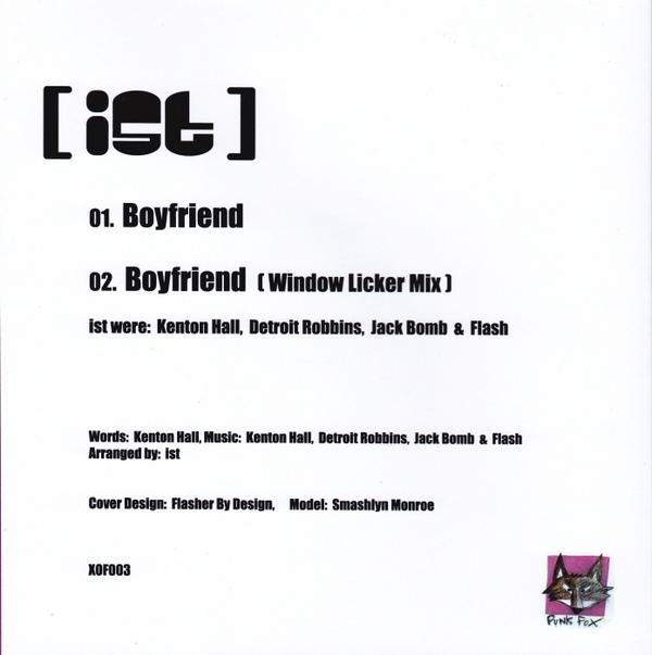 Ist - Boyfriend