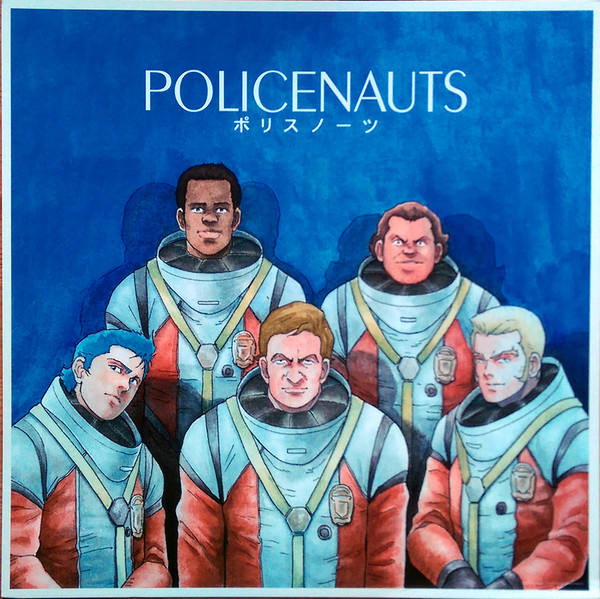 Konami Kukeiha Club Policenauts Colored Vinyl