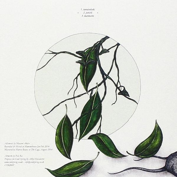 Merzbow - Nezumimochi