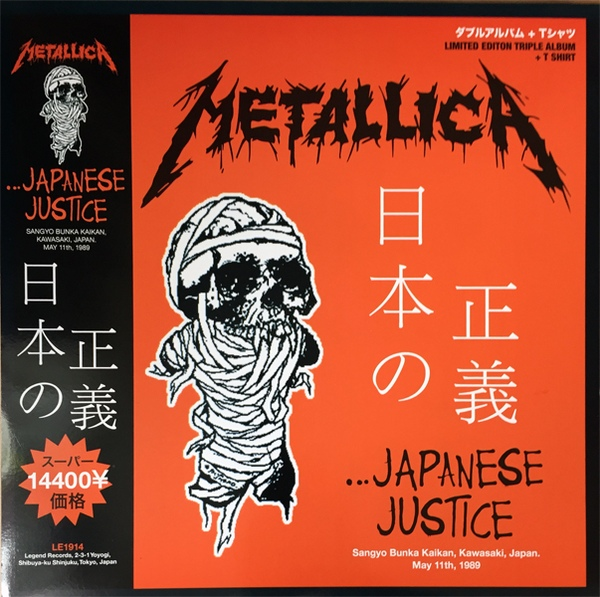 Metallica Japanese Justice Colored Vinyl