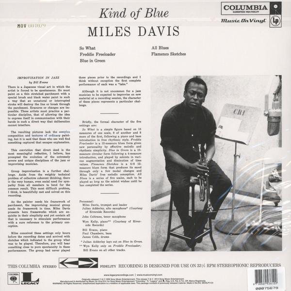 Miles Davis Kind Of Blue Colored Vinyl