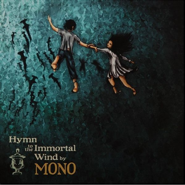 Mono Hymn To The Immortal Wind Colored Vinyl