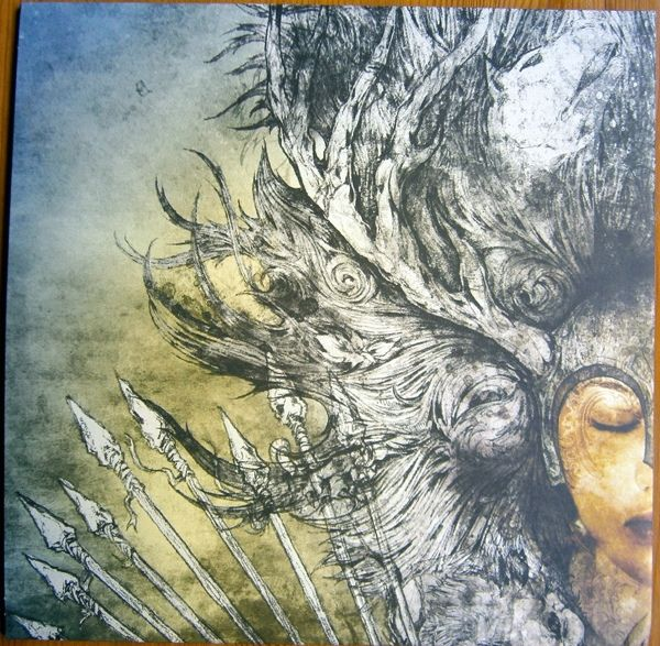 Protest The Hero Fortress Colored Vinyl
