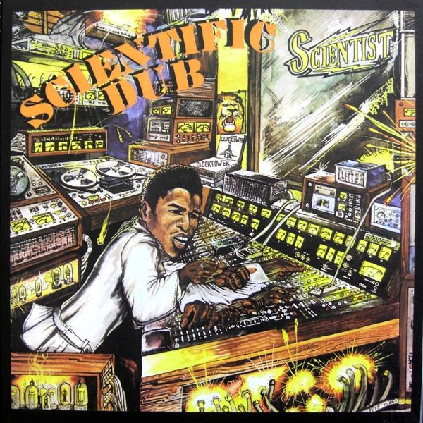 Scientist Scientific Dub Colored Vinyl