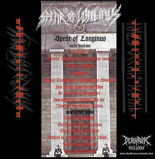 Spear Of Longinus - Nada Brahma / Nazi Occult Metal