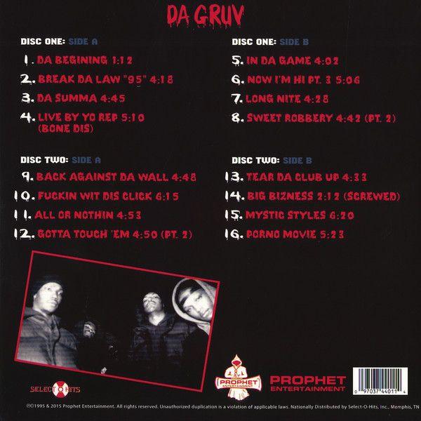 Three 6 Mafia Mystic Stylez Colored Vinyl