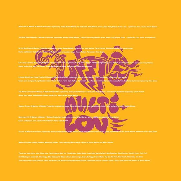 Unknown Mortal Orchestra Multi Love Colored Vinyl