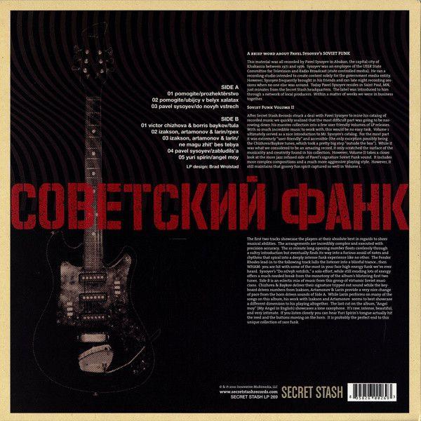 Various - Soviet Funk Volume Two