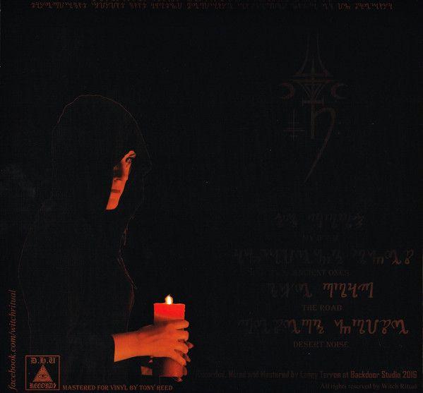 Witch Ritual -Rising Doom
