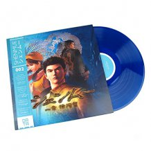 Data Discs - Shenmue Original Soundtrack