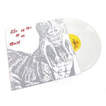 Dinosaur L -24 -> 24 Music