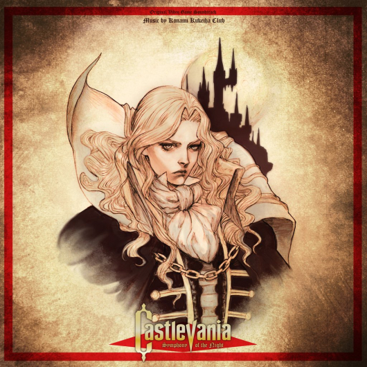 Castlevania - Symphony of the Night (Game Soundtrack)