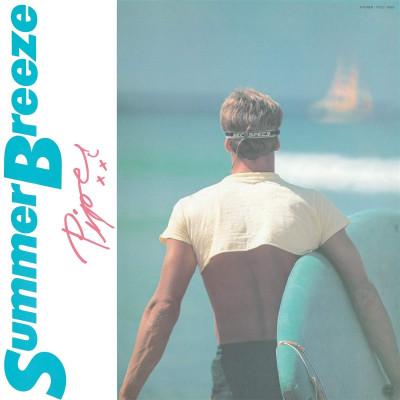 Piper -Summer Breeze